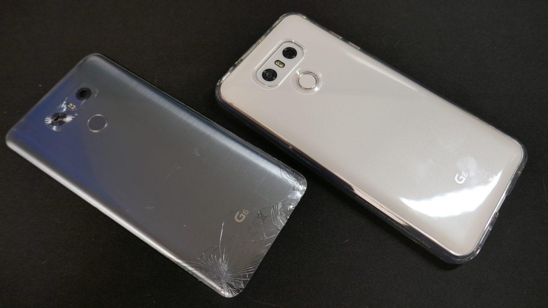 LG G6 Backcover gerissen